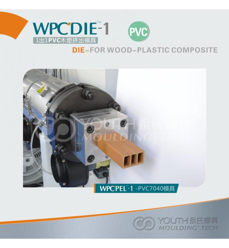 Wood Plastic Composite Moulds